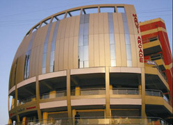 Commercial Properties in Ahmedabad